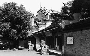 中國古代藏書樓:千年余韻泛書香