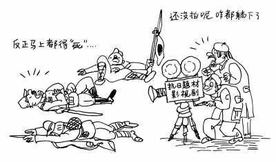 抗战士兵卡通简笔画