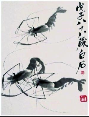 """齐白石画虾的最大特点是一个""""活""""字"""