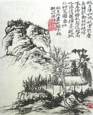 画僧石涛与南京不解之缘_中国作家网图片