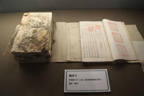 """国家图书馆""""天禄琳琅""""珍贵古籍修复启动"""