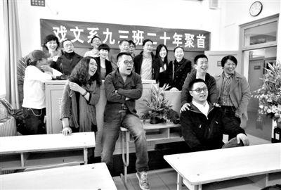 中央戏剧学院戏剧文学系93级同学为老师黄维若(后排右五)庆生。记者 侯少卿 摄