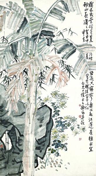 芭蕉壁纸手绘古风竖屏