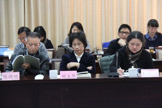 左起:陈晓明、刘玉琴、何向阳