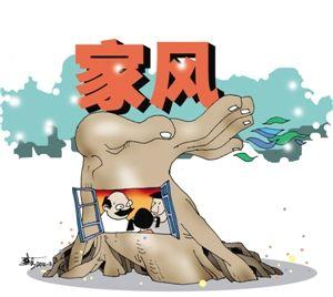 动漫 卡通 漫画 设计 矢量 矢量图 素材 头像 300_268