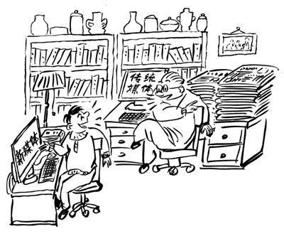 父:我奋斗十年,成为专栏作家。   子:我初出茅庐,也是专栏作家。   徐鹏飞(漫画)