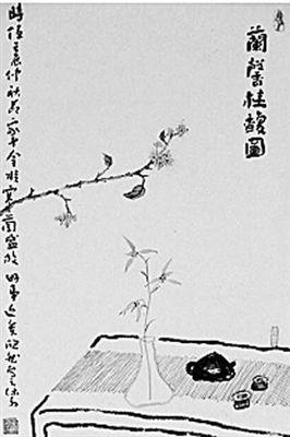沐斋手绘兰花图