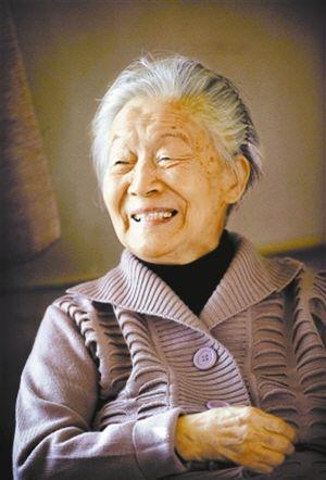 杨绛的七个姐妹头像