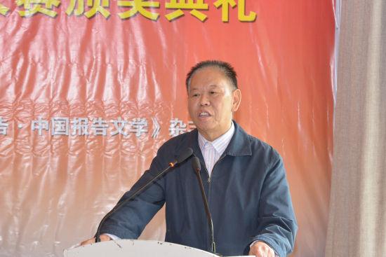 全国政协委员、原中国作家协会书记处书记张胜友讲话