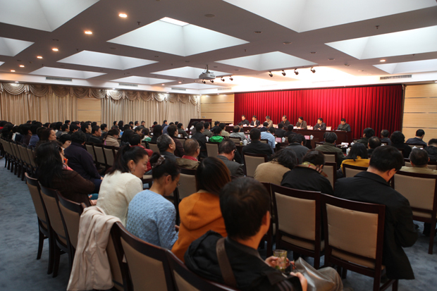 中国作协召开专题讨论会 - 清莲仙子 - 清 莲 仙 子 文学博客