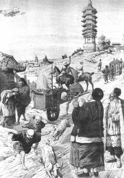 插图:《中国的第一架飞机》