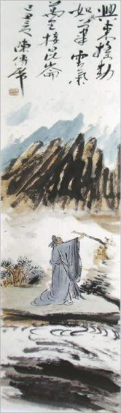 古代美人背影简笔画