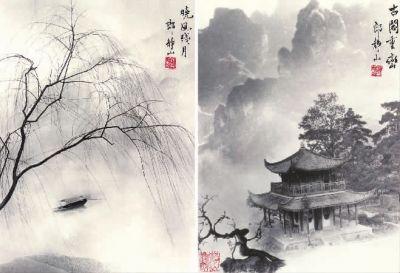江山如画水墨画