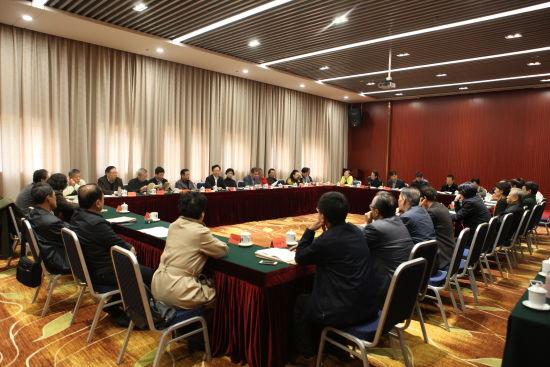 中国作家协会第八届主席团第八次扩大会议