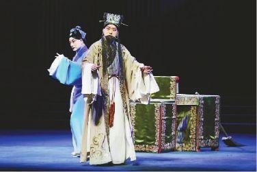 京剧中华脊梁曲谱