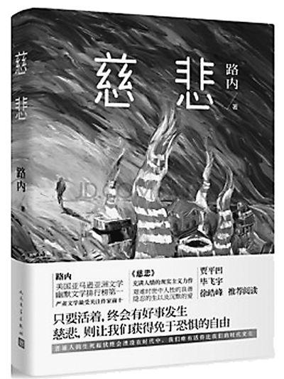 秦腔杀庙民妇人曲谱