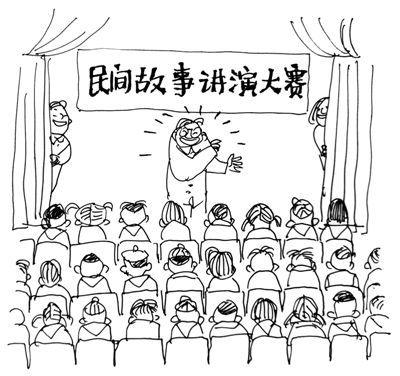 """民间文学小故事_打捞""""失落""""的民间故事(张勃)_中国作家网"""