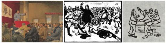 毛泽东在延安作整风报告               马本斋的母亲             《李有才板话》插图