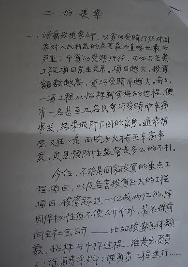 楚商 简谱