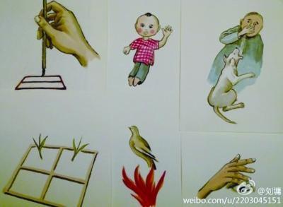 有趣的汉字 会意字_刘墉微博猜字展示文字演变 网友赞形象教学 _中国作家网