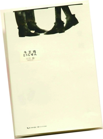 """图为部分入选的2013年度""""中国最美的书""""图片"""