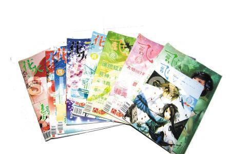 健康青春文学发展:长沙正规青春杂志月销量增