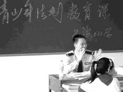 教育在课堂教学中的