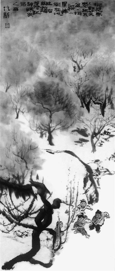 金庸散文《寻他千百度》:剑华霜雪明