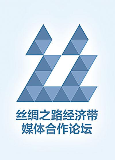 中国经济网logo矢量图