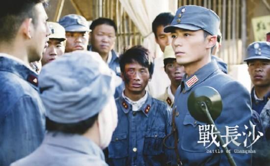 """电视剧《战长沙》的男女主人公顾清明和胡湘湘在""""文夕大火""""之后相遇"""