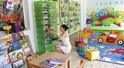 长春市少年儿童图书馆主题绘本馆 本报记者 惠禾 摄