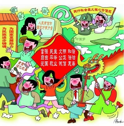 """""""幼教梦""""助力""""中国梦"""""""